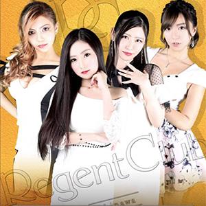 沖繩Regent club